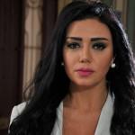 رانيا يوسف: مسلسل