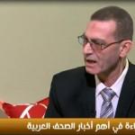 زين الدين: الجدل حول تحطم الطائرة الروسية يؤكد وجود تربص خارجي بمصر