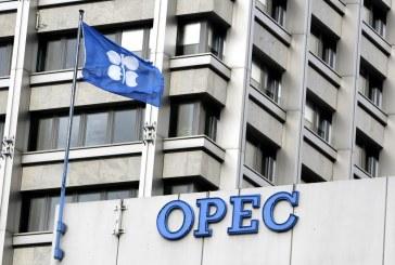 أوبك تتفق على تمديد تخفيضات إنتاج النفط لـ9 أشهر