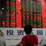 الأسهم الصينية ترتفع قليلا وسط تعاملات هزيلة في عطلة عيد الميلاد