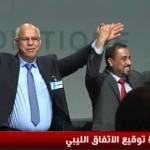 فيديو  لحظة توقيع الاتفاق السياسي الليبي بالصخيرات