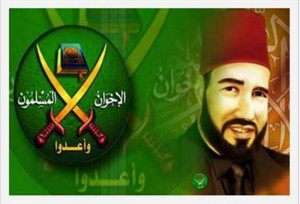 الحكومة الفرنسية تجمد أصول حفيد مؤسس الإخوان   قناة الغد