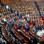 المغرب: إسقاط عضوية 4 برلمانيين لتغيير هويتهم السياسية