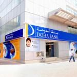 «موديز» تُخفض التصنيف الائتماني لبنكي التجاري القطري والدوحة