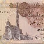 الجنيه الورقي يعود للسوق المصري بعد غياب 9 سنوات