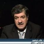 فيديو| قرار مجلس الأمن بشأن سوريا بداية لتفاهم روسي أمريكي