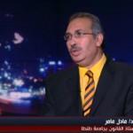 فيديو| قانوني مصري يفند شروط إسقاط عضوية البرلماني