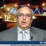 فيديو  الجيش العراقي في طريقه لنصر حاسم بالرمادي