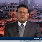 فيديو  التزام الدول المانحة خطوة على طريق إصلاح الاقتصاد الفلسطيني