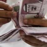 السعودية: 367 مليار ريال عجزا في ميزانية 2015