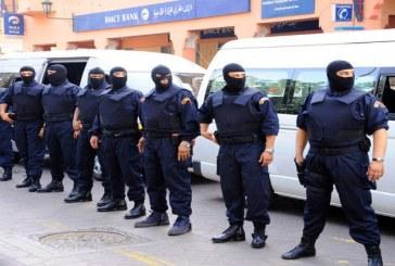 """المغرب يضبط """"خلية إرهابية"""" تنتمي لداعش"""