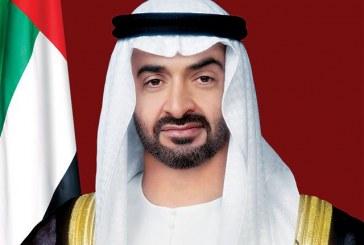 محمد بن زايد: علاقة دول الخليج مع واشنطن صلبة وإستراتيجية