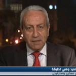 فيديو| خبير عسكري: التنظيمات المتطرفة فى سوريا من صنع النظام