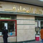 العرب يحتفلون بمرور 125 عاما على