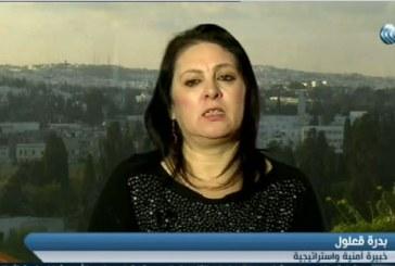 فيديو| تحذيرات السفارة الأمريكية لتونس تجاوز تخطى كل الحدود