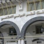 بنوك الخليجي والأهلي وقطر الدولي تجري مفاوضات للاندماج