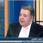 فيديو  قرارات الجامعة العربية بشأن تركيا لم تتجاوز الاستنكار