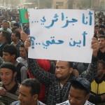 الاحتجاجات تهدد الجزائر.. وتحذيرات أمنية من