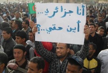 """الاحتجاجات تهدد الجزائر.. وتحذيرات أمنية من """"موازنة 2016"""""""