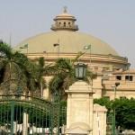 إعادة انتخابات رئيس اتحاد طلاب مصر