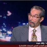 فيديو| قرض البنك الدولي لمصر سينعش الاستثمار