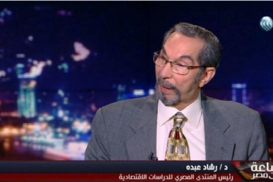 فيديو| خبير اقتصادي يكشف أسباب انخفاض سعر الدولار في مصر