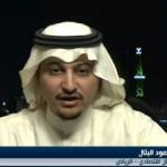 فيديو| السعودية مستمرة في سياستها التوسعية رغم عجز الميزانية
