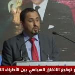 فيديو  المخزوم: اتفاق الصخيرات يأخد ليبيا نحو الدولة
