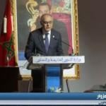 بدء مراسم توقيع الاتفاق الليبي في الصخيرات