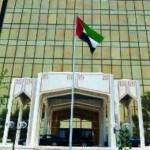 صندوق النقد العربي يقرض السودان 166 مليون دولار