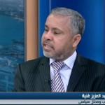 فيديو| محلل: الاتفاق بين الأطراف الليبية في تونس