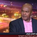 فيديو| صحفي سوداني: مخاوف مصر من سد النهضة أخذت أكبر من حجمها