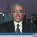 فيديو| محلل: الحسم العسكري في اليمن صعب.. والحوثيون الأكثر خطورة