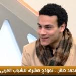 فيديو| أصغر دبلوماسي مصري سافر 19 دولة في عامين