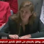فيديو| واشنطن: حكومة ليبيا المزمع تشكيلها هي الجهة الشرعية الوحيدة