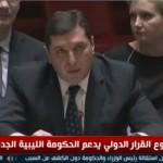 فيديو| روسيا تطالب الحكومة الليبية بتحقيق الوفاق الوطني