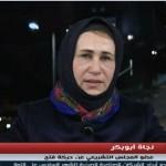 الشرطة الفلسطينية تمنع نائبا بـ«فتح» من السفر إلى بيروت