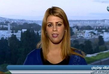 فيديو| انطلاق حوار الفرقاء الليبيين في تونس