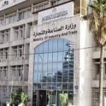 مصر تخفض الرسوم على صادرات الأسمدة الأزوتية لمدة عام
