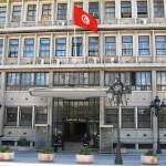 مصادر أمنية: عناصر إرهابية تسطو على بنك في تونس