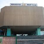 سندات العراق الدولية ترتفع بعد موافقة صندوق النقد على قرض