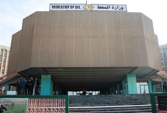 صعود احتياطات العراق النفطية إلى 153 مليار برميل