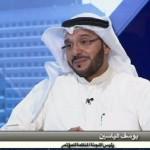 فيديو| الكويت لم تعرف النعرات الطائفية قبل غزو العراق
