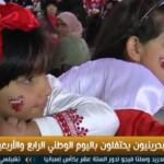 فيديو| البحرين تحتفل باليوم الوطني الرابع والأربعين للمملكة
