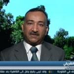 فيديو العراق في انتظار رد أمريكا على دخول تركيا البلاد