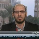 فيديو  اختلاف بين صحف لبنان فى تناول قرار