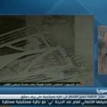 فيديو| اغتيال إسرائيل لـ
