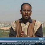 فيديو  هكذا تناولت الصحف السودانية مباحثات سد النهضة