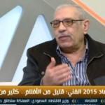 فيديو| السينما المصرية في 2015.. تعددت الأفلام رغم الأزمات