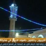 فيديو  الليبيون يحتفلون بالمولد النبوي في مصراتة